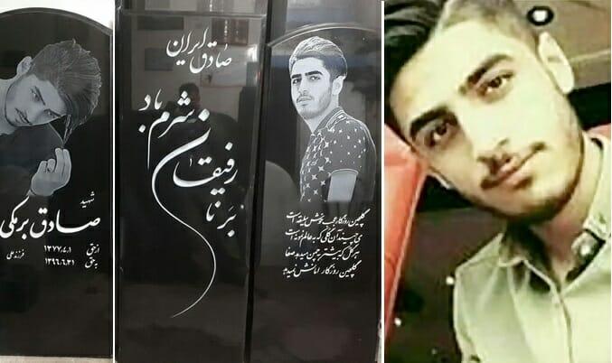 ماجرای قتل صادق برامکی و سلفی قاتلان با جنازه او !