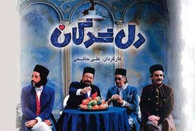حسین عصاران، نویسنده و پژوهشگر عرصهی موسیقی در دو یادداشت متوالی که نخستین آن در روزنامهی همشهری منتشر شده،پیرامون نحوه ساخته شدن فیلم «دلشدگان» نوشت: