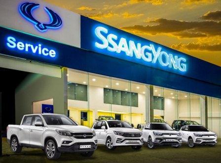 شرکت خودروسازی سانگ یانگ اعلام ورشکستگی کرد