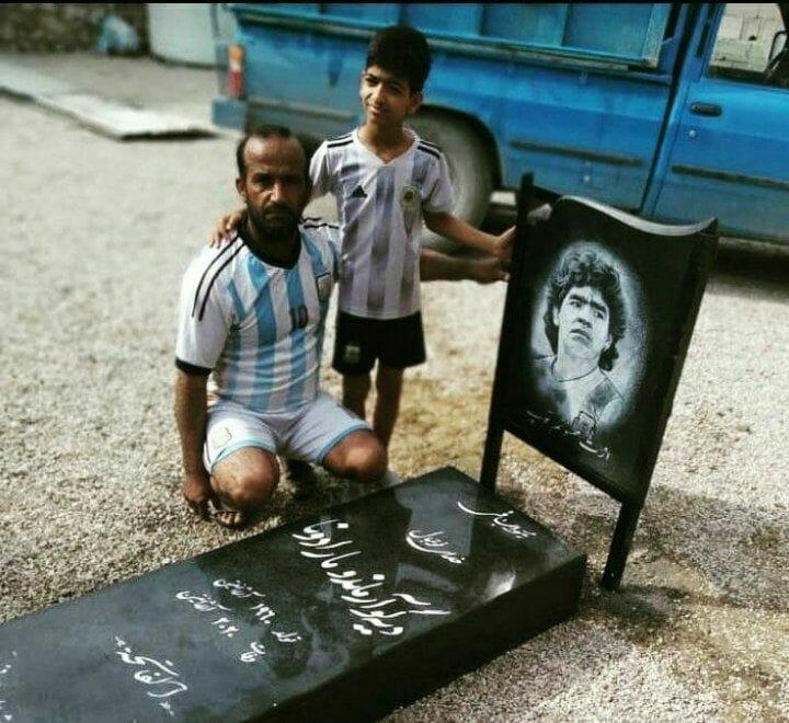 قبر مارادونا در بوشهر : دیه گو آرام بخواب