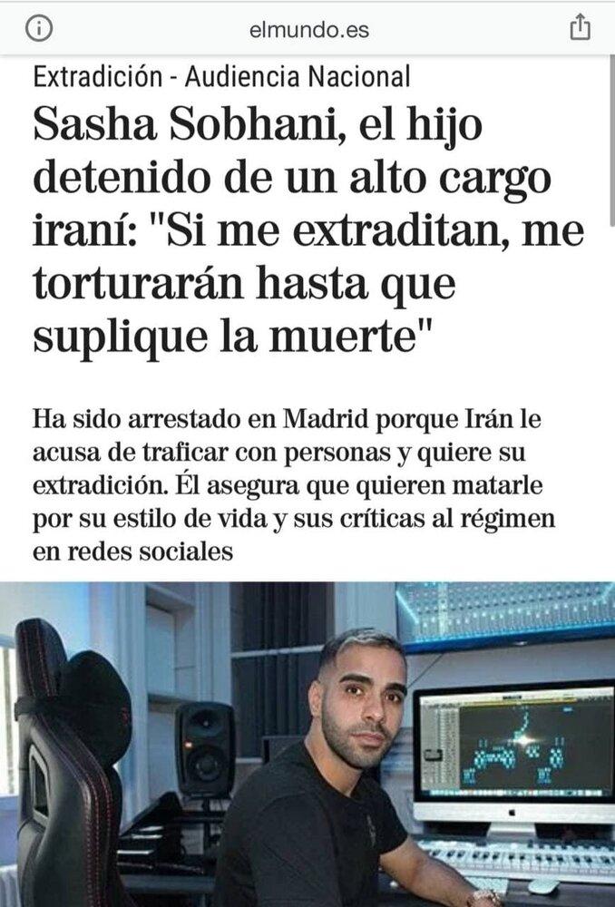 ساشا سبحانی واقعا دستگیر شده است؟+ عکس