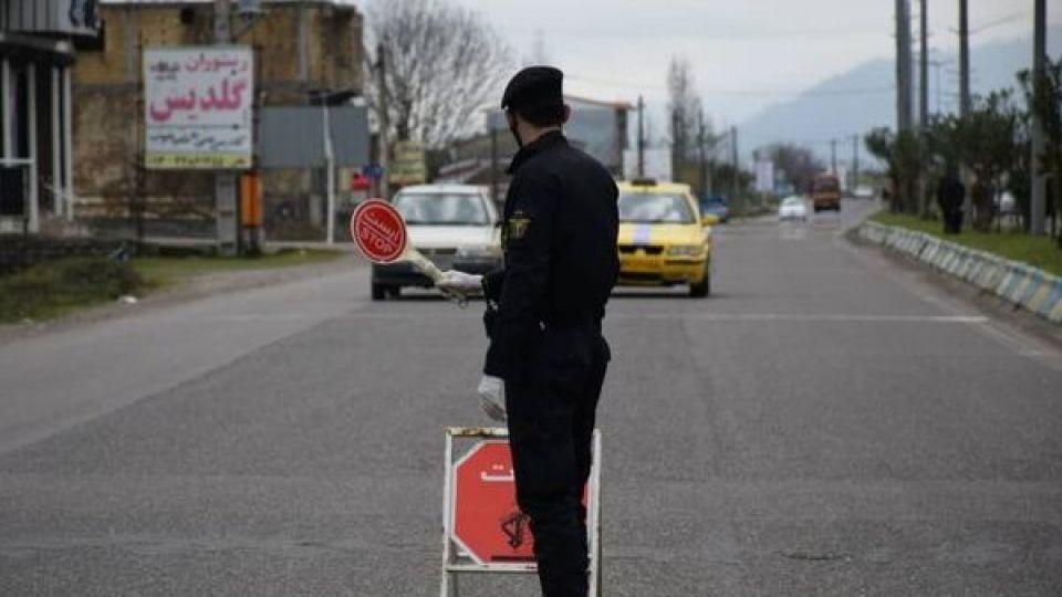 مجوز تردد بین شهری چگونه بگیریم؟ + آموزش تصویری و لینک