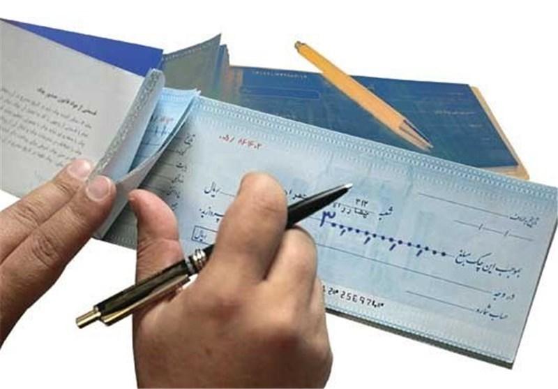 آیا چک شامل مرور زمان میشود؟