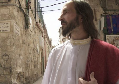 درباره سندروم بیت المقدس چه می دانید؟
