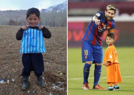 لیونل مسی رویای کودک افغان را نابود کرد