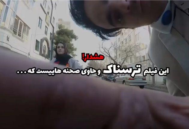 دعوت از عوامل کلیپ جنجالی دوربین مخفی آزار یک دختر در مشهد  به دادسرا