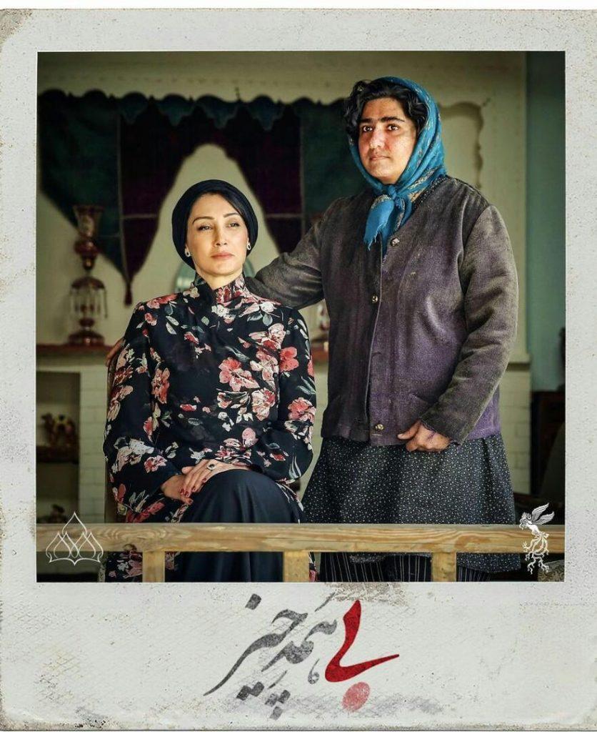 درباره فیلم «بی همه چیز» کاری جدید از محسن قرایی که با الهام از نمایشنامهای معروف ساخته شده است برنده ۵ سیمرغ از جشنواره سی و نهم فیلم فجر شود.