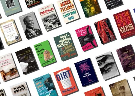 نگاهی به کتابهای پرفروش نیویورکتایمز