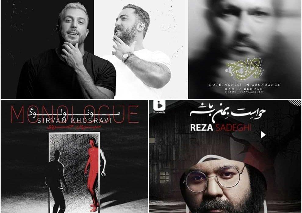 رکورد گرانقیمتترین آلبوم موسیقی ایران شکسته شد
