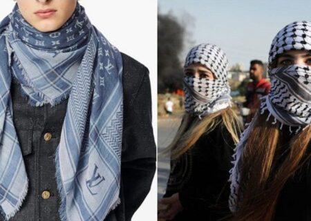 روسریهای جدید برند لویی ویتون با طرح چفیه!